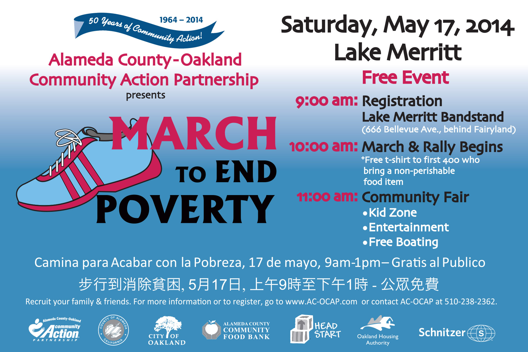 2014 March to End Poverty Postcard