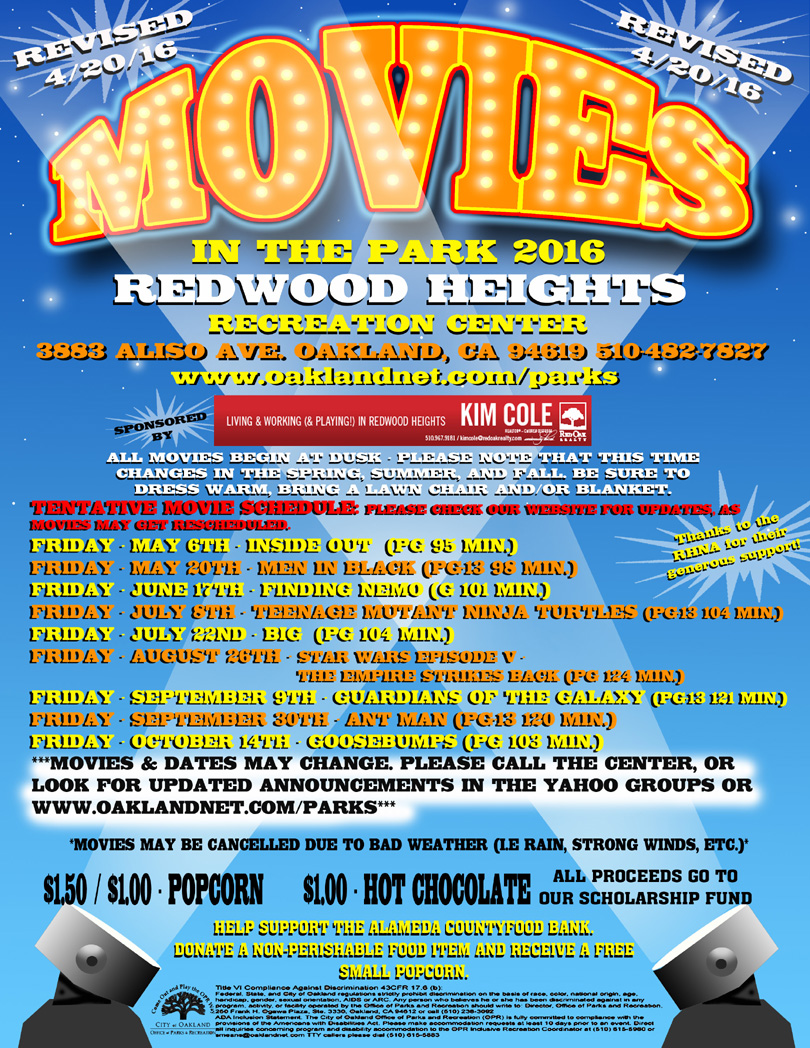 Movies in the Park  2016 at Redwood Heights Recreation Center